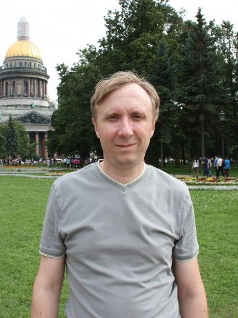 Руслан Амиров